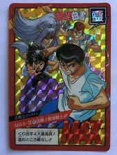 Yu Yu Hakusho Super battle Power Level Prism 177