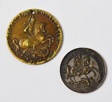 M472 Medaille Queen Victoria Heiliger Georg Drachentöter Uhren & Schmuck
