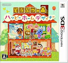 USED 3DS Animal Crossing Happy Home Designer