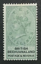 MOMEN: BECHUANALAND SG #19 MINT OG H LOT #192430-1280
