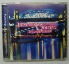 原裝正版 - Japanese Golden Ballade Songs 全日情歌2 CD
