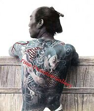 Tattooed Japanese Man, Japan - 1880s - Historic Photo Print