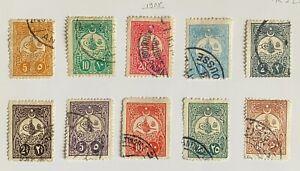 Turkey Ottoman 1908 Postage Stamps COMPLETE SET SG #234/243