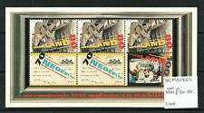 Netherlands 1995 Cultural Welfare mini sheet Sgms1762 Mnh
