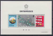 Japan Block 81 Weltausstellung EXPO'75 in Osaka postfrisch