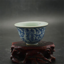 Chinese Ming Dynasty porcelain Hand painted flower cup 缠�莲�喜压手� x19