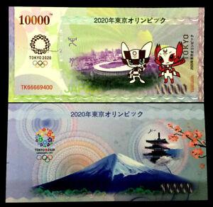 Japan Tokyo 2020 Olympic Games 10,000 Yen Cherry Blossom Mascot Banknotes