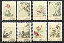 REP. OF CHINA TAIWAN 2017 PAINTINGS (IMMORTAL BLOSSOMS PART 2) COMP. SET 8 STAMP