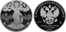 3 ROUBLE RUSSIA PP 1 OZ silb 2020 Century of Rep. tschuwaschien Chuvash PF