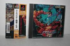 STRIDER HIRYU 1 & 2 I II COLLECTION USATO AS NEW SONY PSX PSONE ED JAP VBC 32574