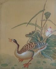 Very Fine Korean MinHwa Folk Hand Painting Duck Lotus Flower Framed