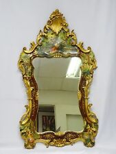 "LOUIS XV STYLE ROCOCO GILT CARVED WOOD PANEL PAINTED TRUMEAU MIRROR ~ 31""x55"""
