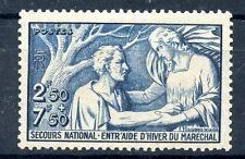 STAMP / TIMBRE FRANCE N° 498 ** AU PROFIT DU SECOURS NATIONAL COTE 11 €