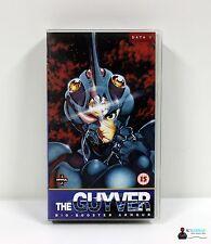 The Guyver-manga video-casete VHS-data Vol. 1