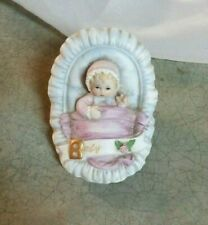 """Enesco """"Growing Up"""" Porcelain Doll """"Blonde Baby"""""""