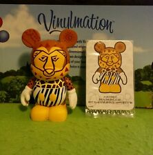 "DISNEY Vinylmation 3"" Park Set 2 Park Festival of the Lion King with Card"