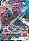 Pokemon Card Game Inteleon VMAX 006/022 sGI Gigantamax Japanese