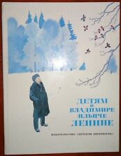 Ages 4-8 Russian Illustrated Hardcover Children's & Young Adults' Books