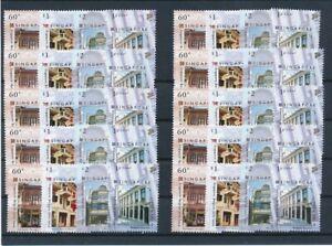 D185461 Singapore Architecture MNH Wholesale 10 sets