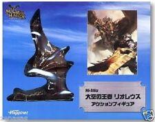 New Happinet Hi-Blitz Monster Hunter King of Sky Rioreus Painted