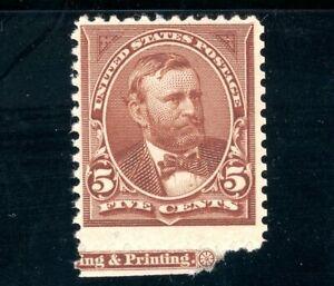 USAstamps Unused VF US 1894 Bureau Issue Grant Scott 255 OG MH With Imprint