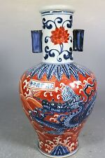 beautiful chinese blue&white and red color  porcelain vase
