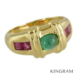 18K Yellow Gold Emerald Ruby cleaned  ring from Japan