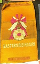 New listing Eastern Rising Sun Fraternal Tobacco Silk Egyptienne Luxury 1910's