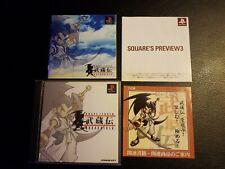 BRAVE FENCER MUSASHIDEN PS1 Sony Japan Import PlayStation PSX US Seller Complete