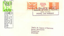 2458 1971 POSTAL STRIKE SPECIAL COURIER MAIL 2 Sh. + 1 Sh. strike post First Day