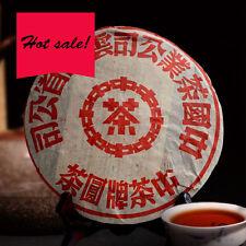 357g China Original Cooked Puer Tea Stomach Care Ripe Pu-erh Tea Cake Black Tea