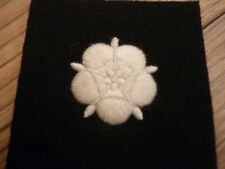 COLDSTREAM GUARDS ARM ROSE BADGE NEW IN PACKAGING BRITISH ARMY ISSUE