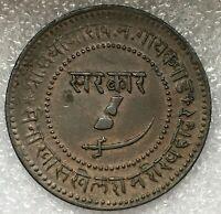 1892 (VS1949) INDIA (Princeley Baroda) 2 PAISA Copper COIN, VF, Sayaji Rao III.