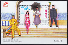 Macau Macao 2010 Block 191 ** MNH Traditionelle Kleidung Dress Michel 50,-- €