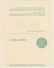IRELAND, 1976 Letter Card, 9p, Mint - FAI: K 9, MW: PSLC 9
