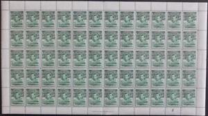 BASUTOLAND: Full 12 x 5 Sheet ½d Green George VI Examples - Margins (38624)