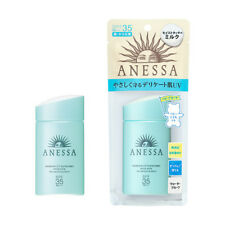 ☀ Shiseido Anessa Essence UV Mild Milk Sensitive Baby Care Sunscreen 60ml SPF35☀
