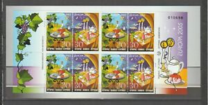 S36145 Cyprus 2005 Europa Cept MNH Booklet Gastronomy
