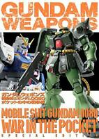 Gundam Weapons Mobile Suit Gundam Mobile Suit Gundam 0080: War in the Pocket