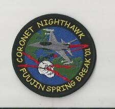 US AIR FORCE PATCH - 4TH FIGHTER SQUADRON - FUJIN SPRING BREAK '01