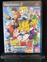 Dragon Ball Sparking Neo - Playstation 2 - 2006 - Japan Import