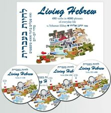 Living Hebrew Course for English Speakers verbs and phrases of every day life