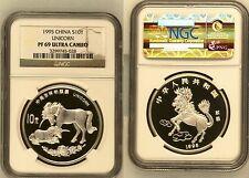 1995 China Silver Unicorn Proof NGC PF69 Ultra Cameo  10 Yuan  RARE LOW MINTAGE