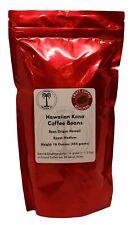 Hawaiian Coffee, Medium Roast Whole Beans 1 Pound 100% Pure Kona