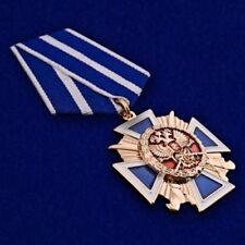 """Russian Cossack's AWARD ORDER BADGE - """"For merit to the Cossacks"""" 1st class"""