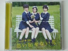 AKB48 French Kiss Omoidasenai Hana CD + Music DVD 6T Avex Trax AVCD-83091/B OBI
