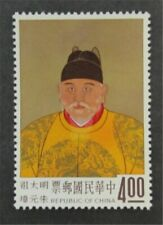 nystamps Taiwan China Stamp # 1358 Mint OG H $250