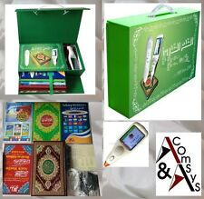 Quran LCD Lesestift 18 Leser 1 Kinderlesung 10 Übersetzungen Deutsch Englisch ..