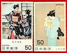Japan 1401-1402 MNH - Women / Art