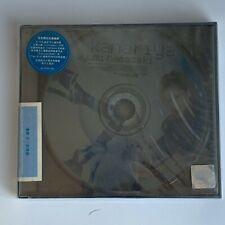 AYUMI HAMASAKI (浜崎あゆみ) kanariya [Overseas Edition] New Sealed Very Rare